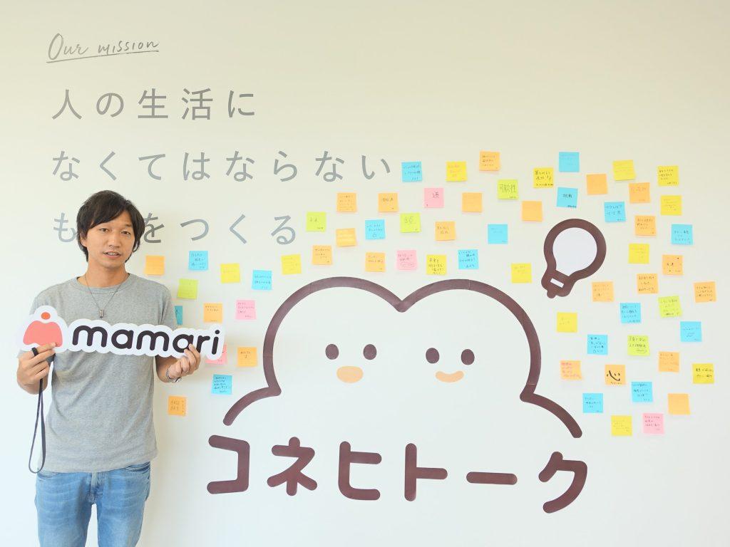 mamari_nagai