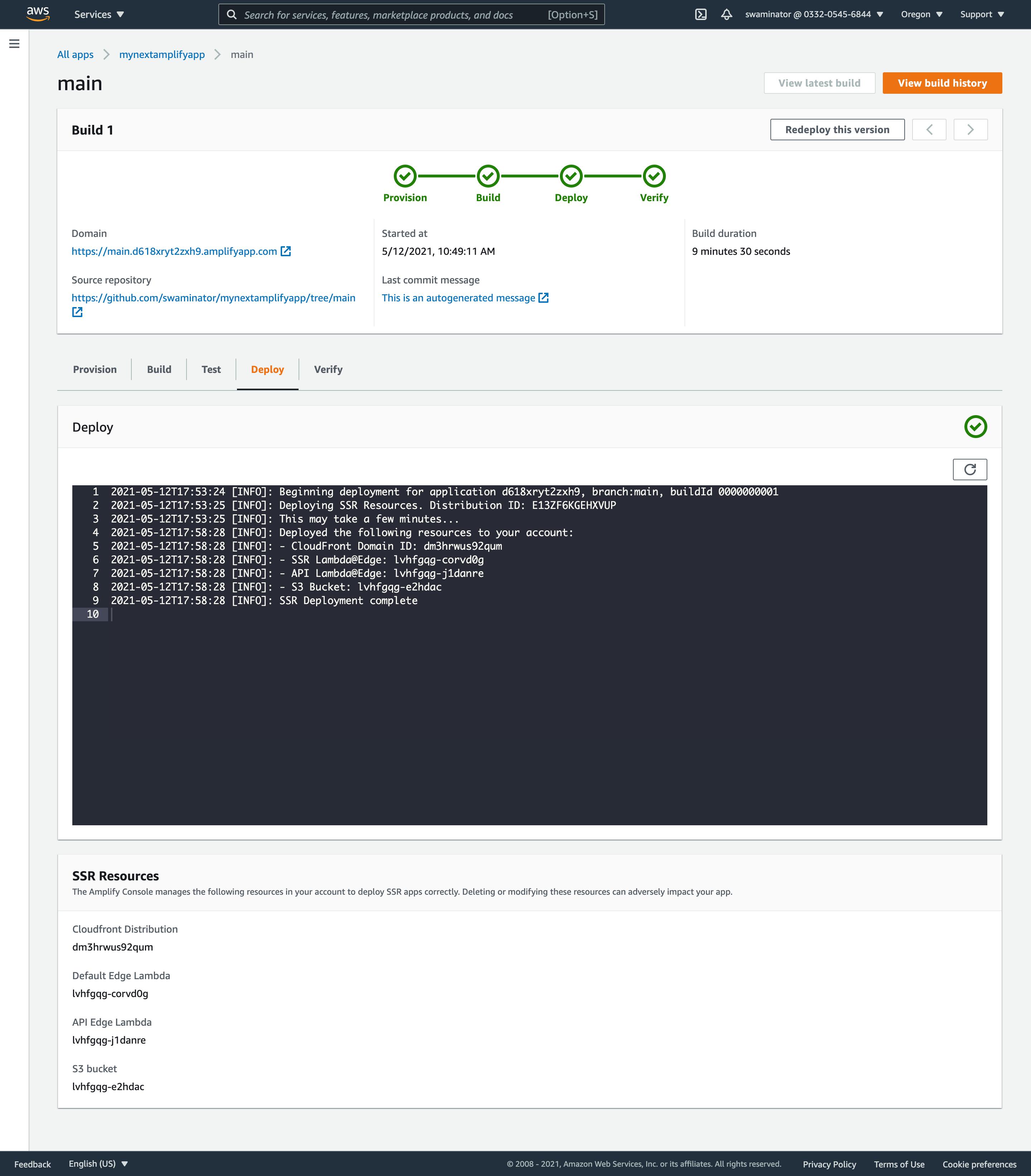 Amplify app deployment logs