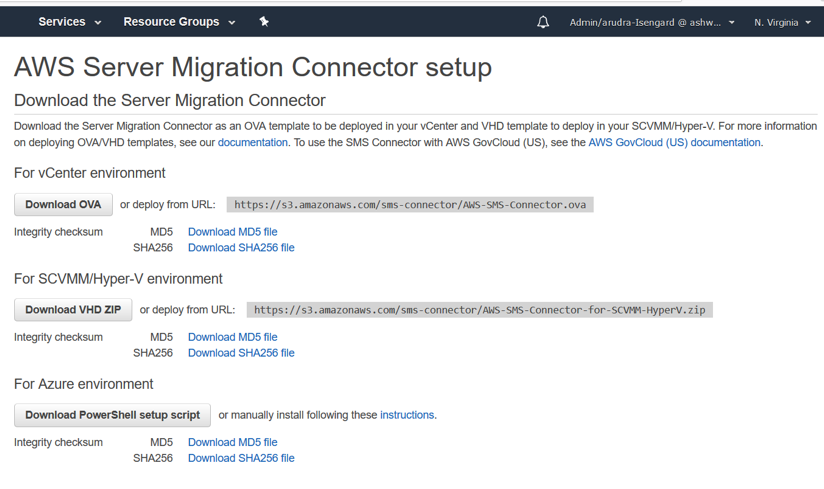 server migration connector
