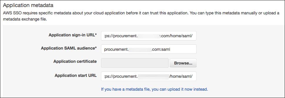 애플리케이션 메타 데이터 섹션의 스크린 샷