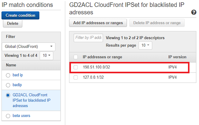 Figure 13: Confirm the IP address was added