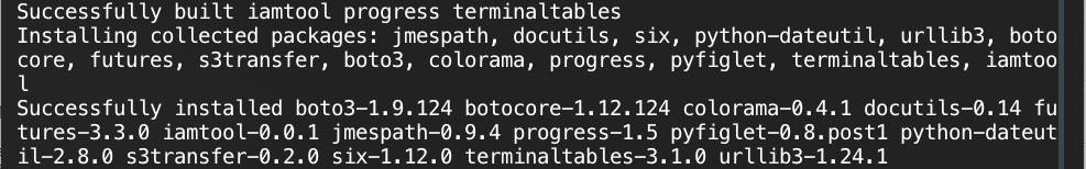Figure 1: IAMCTL tool installation output