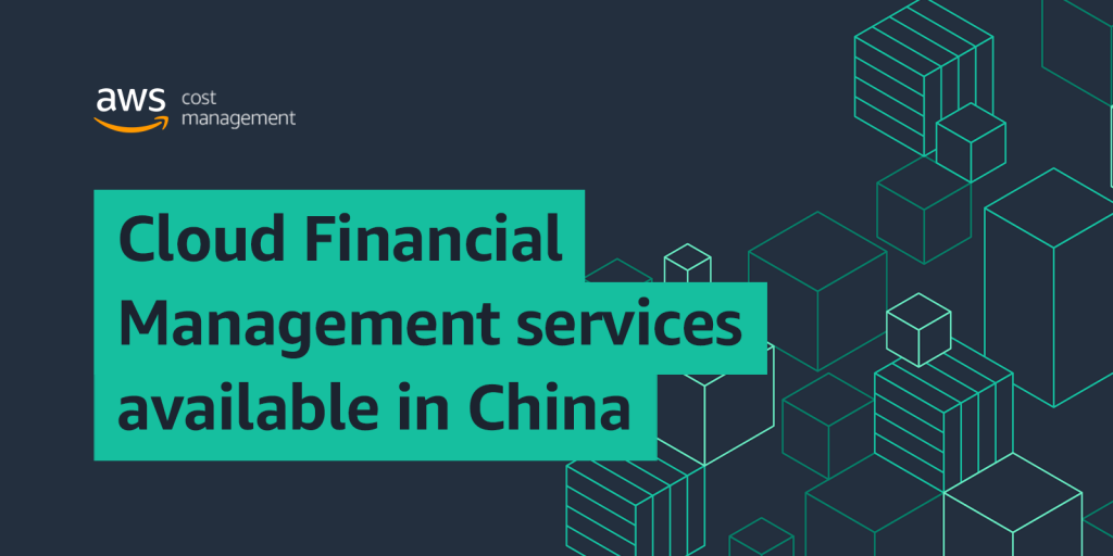 Cloud Financial Management services available in China