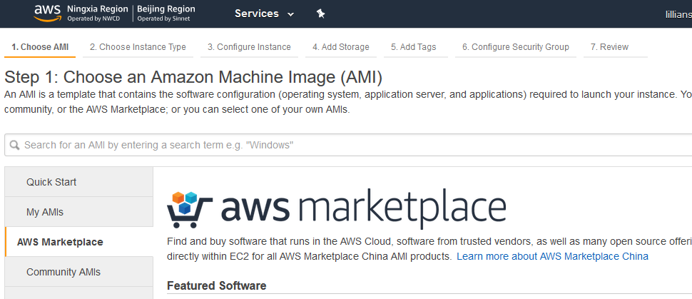 AWS Marketplace is now available in China | AWS Marketplace