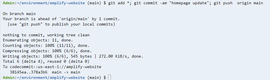 commit output
