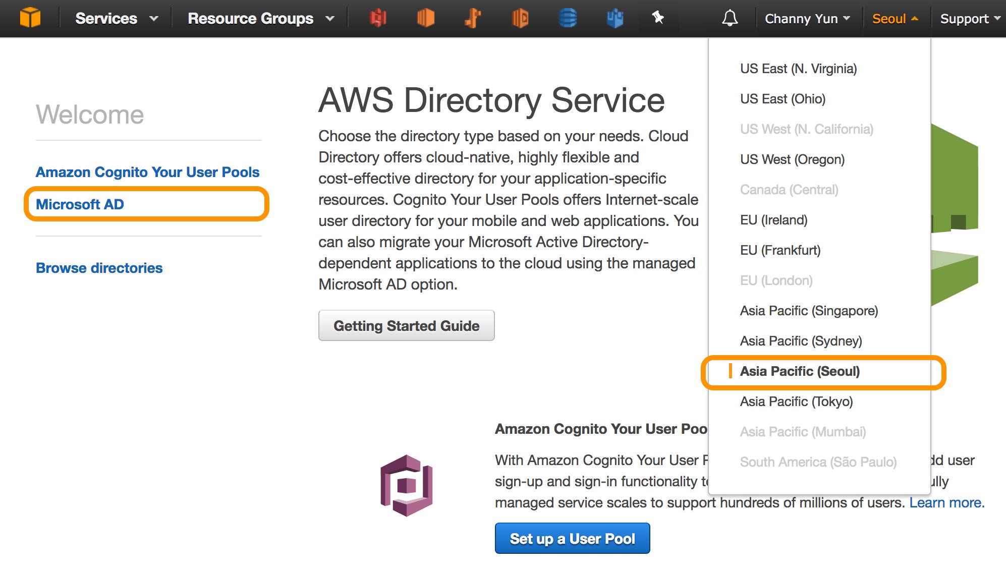 aws-directory-service-microsoft-ad-seoul