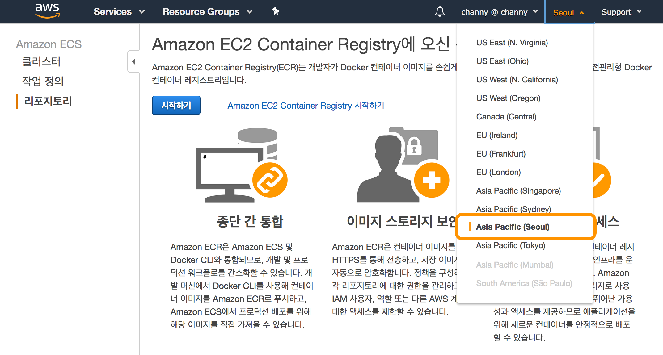amazon docker registry