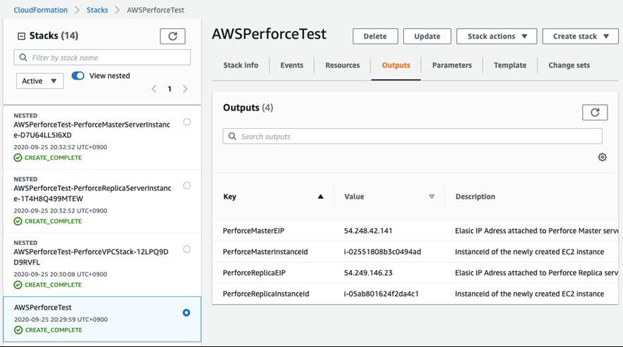 "Screenshot of ""Outputs"" tab"