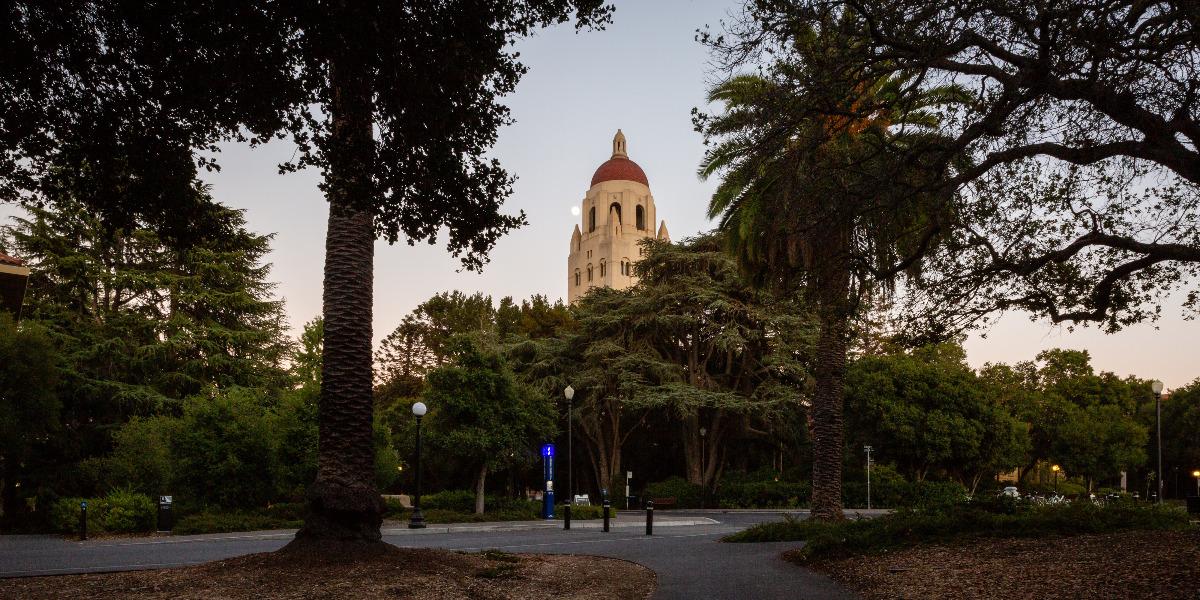 University in California exterior photo