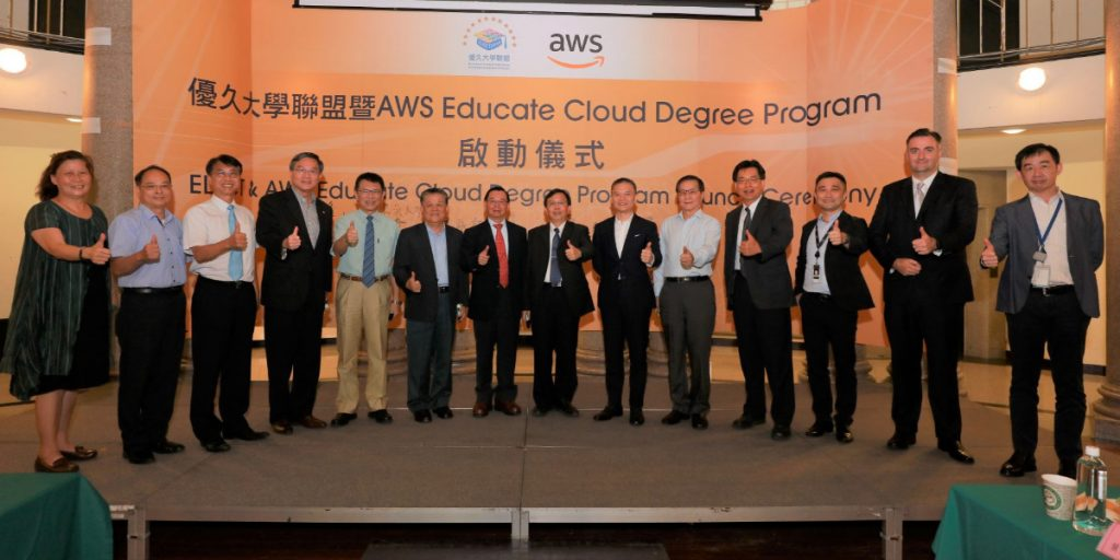 AWS Educate ELECT Taiwan cloud degree announcement