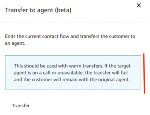 Amazon Connect Transfer to Agent Contact Flow Block