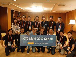 #CTONight staff