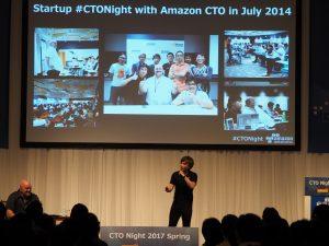 Startup CTO Night