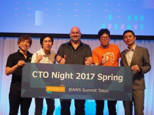 CTO Night with Amazon CTO