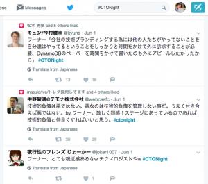 #CTONight Tweet
