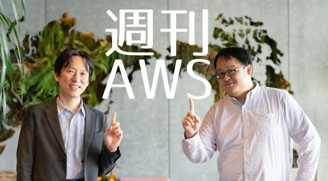 Weekly AWS