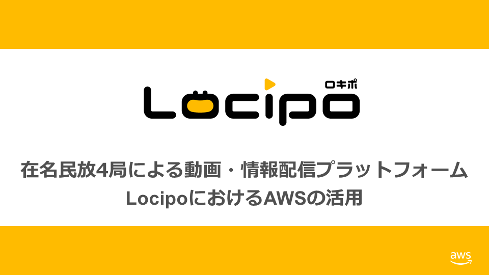 locipo_feature