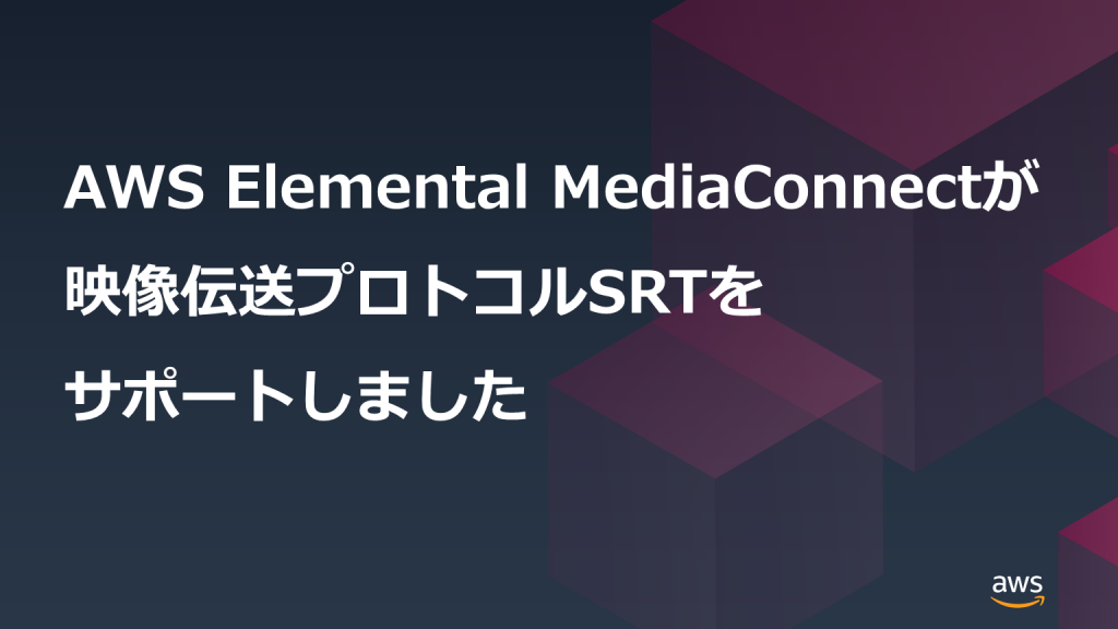 MediaConnect Supports SRT