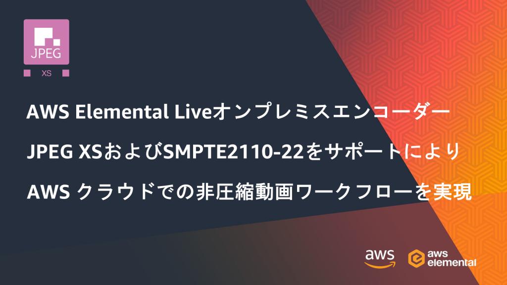 Elemental Live supports JPXS