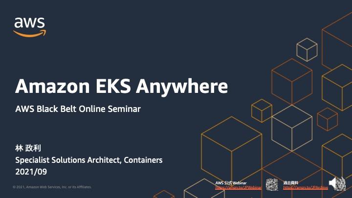 AWS_Black_Belt_Containers372_Amazon_EKS_Anywhere