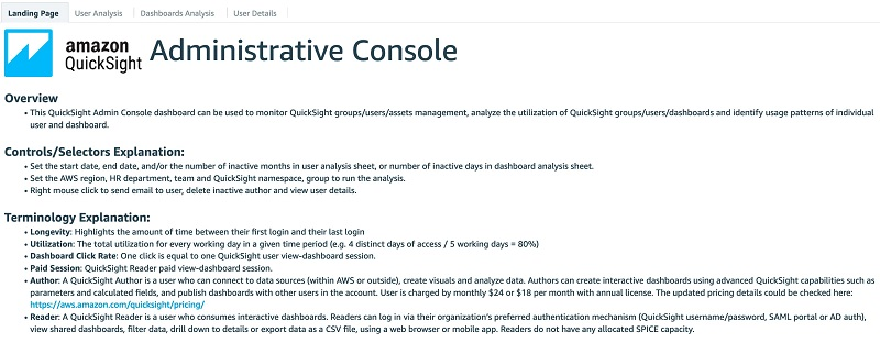 The following is the administrative console landing page.