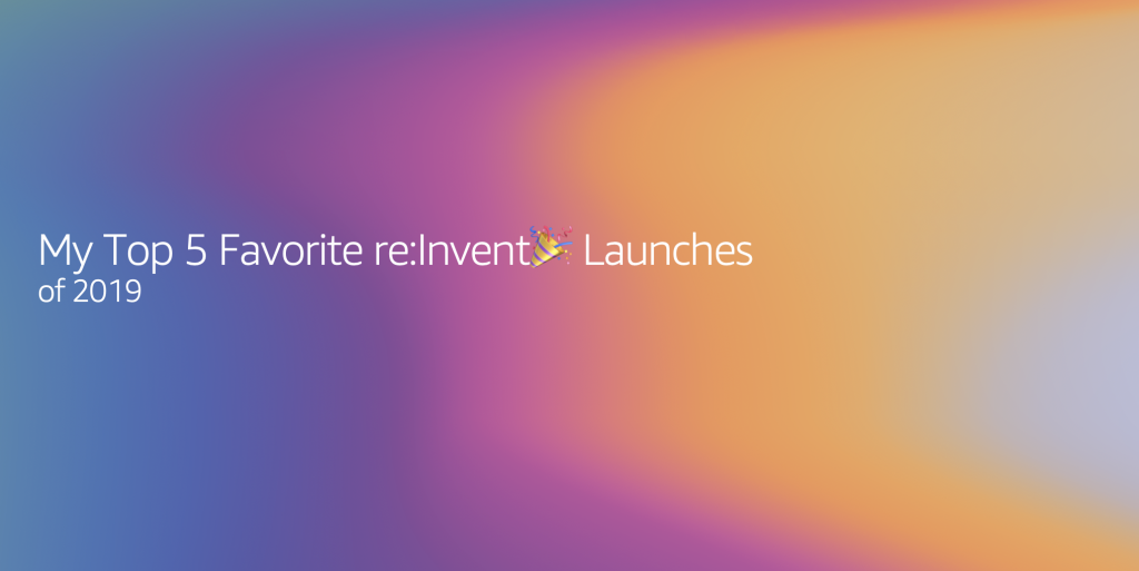 2019 年のお気に入り re:Invent ローンチ