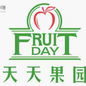 Fruit Day AWS Migration