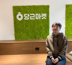 Chang-hoon jeon, the co-founder and CTO of Danggeun Market, sits on a bench