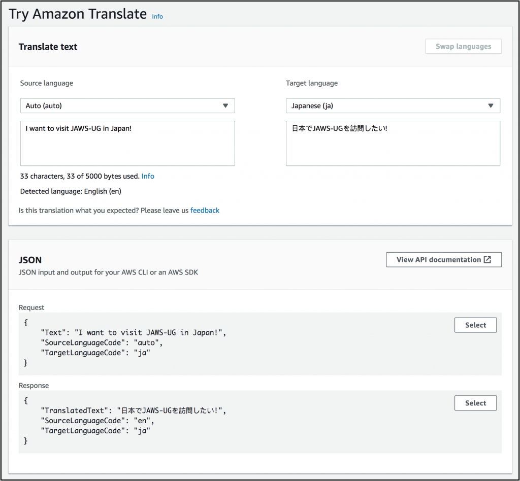 Amazon Translate Adds Support for Japanese, Russian, Italian
