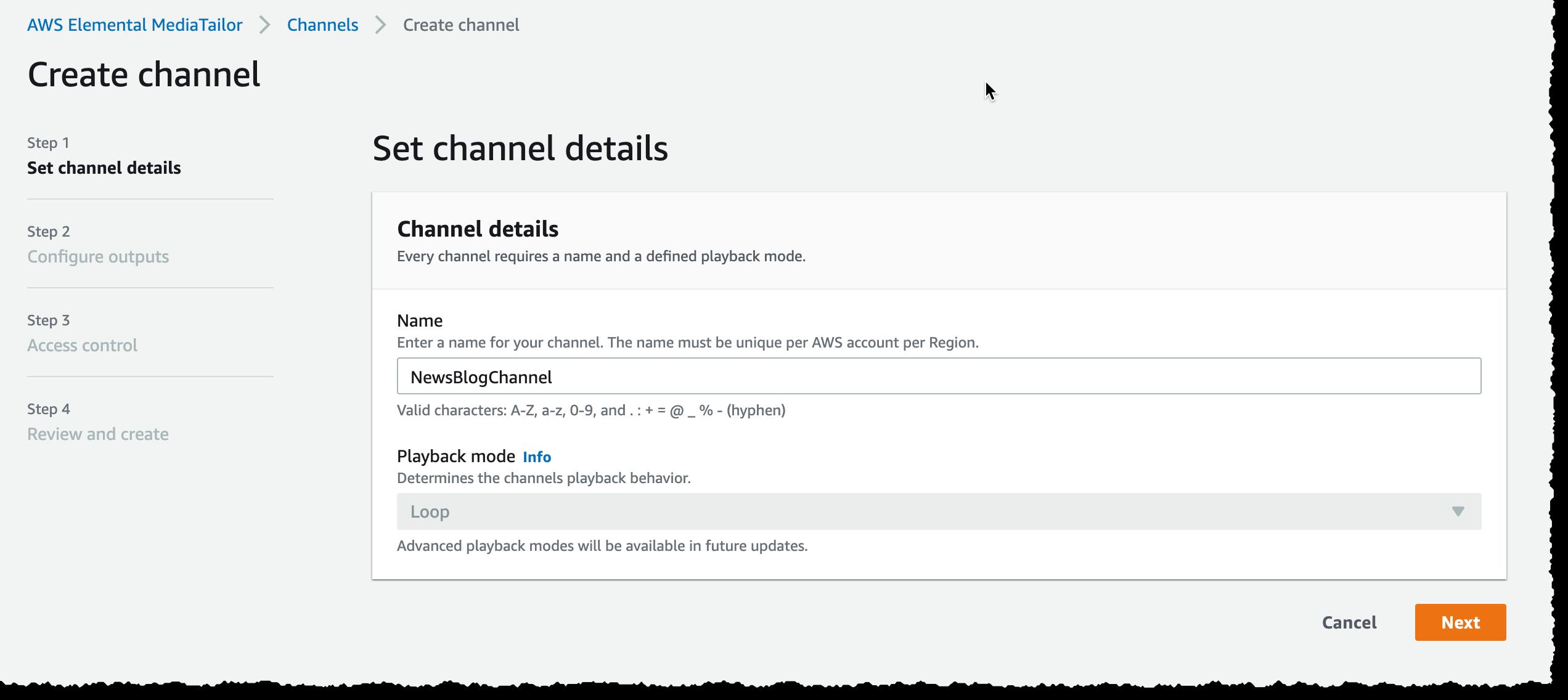 MediaTailor Channel Assembly – チャネルの作成ステップ 1