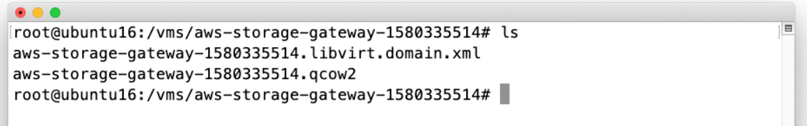 Once you have downloaded the image, you unzip it to extract Storage Gateway's KVM image in qcow2 format.