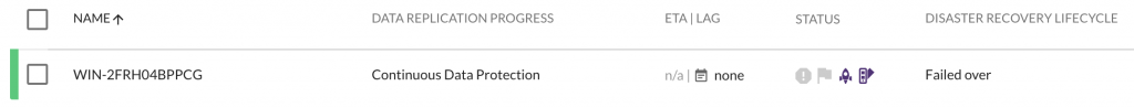 Wait for the replication to complete and enter Continuous Data Protection state on the CloudEndure console