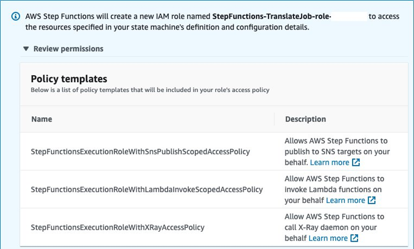 IAM policy screenshot for State machine