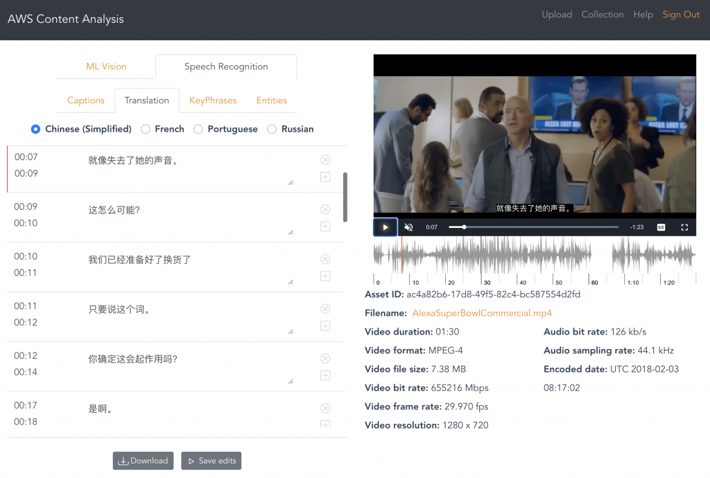 Automated translation and subtitling using Media Insights Engine